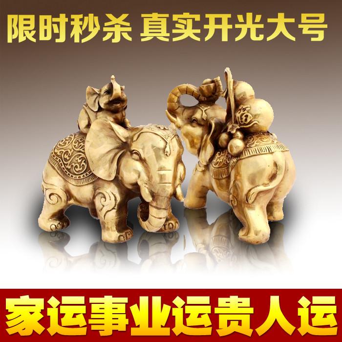 興雨辰 銅動物招財現代中式 擺件
