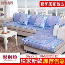 藤竹植物花卉组合沙发欧式 沙发垫