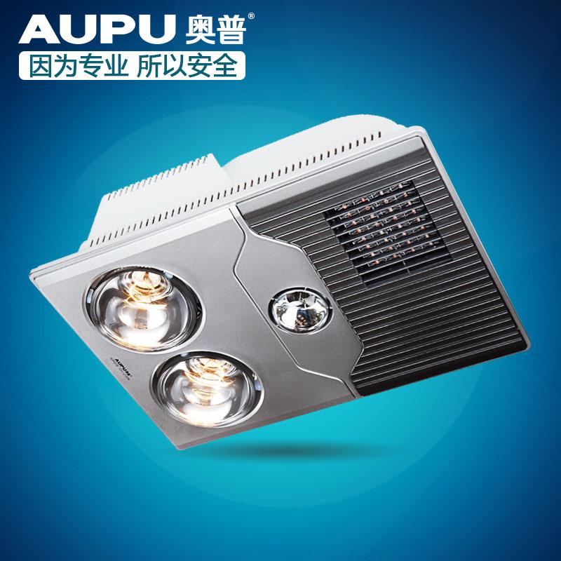 奧普 燈暖+風暖 HDP521B浴霸