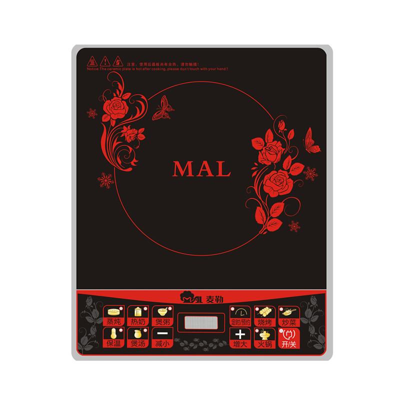 麥勒 黑晶面板麥勒(MAL)AREEO20-A07電磁爐(帶湯鍋)電磁爐 電磁爐