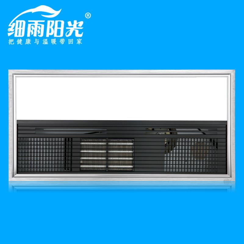 細雨陽光 XY-01浴霸