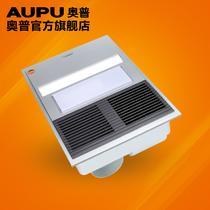 QDP5020A取暖+换气+照明 浴霸