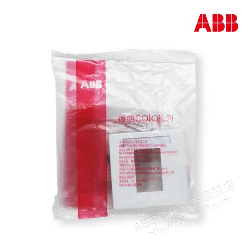 ABB 雅白86型單電視 AS301插座