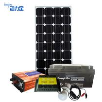 硅系列 DL-z500w太阳能电池板