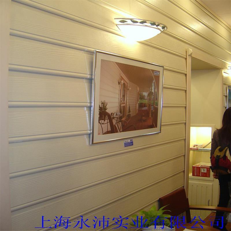 美巖 美巖 木紋200*3000*8mm板材飾面板