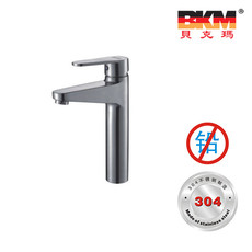 SUS304不锈钢 无铅 浴室柜台盆单孔龙头 BKM-LT7605GL 贝克玛卫浴
