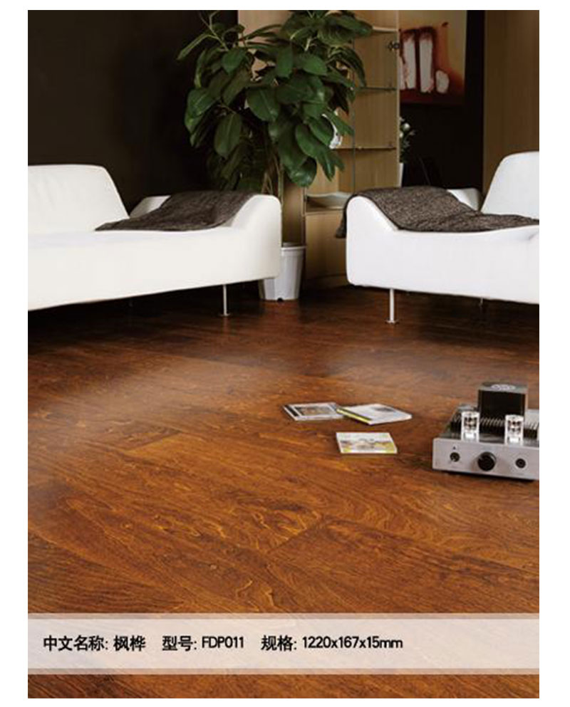 柯诺莱茵阳光实木复合地板15mm斯里兰卡fdf007橡木 地热环保地板 多层