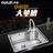 欧琳水槽 OLWG62450单槽+OL7502龙头套餐 |