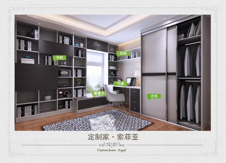 索菲亚衣柜现代书房设计 转角书桌 收纳柜组合定制
