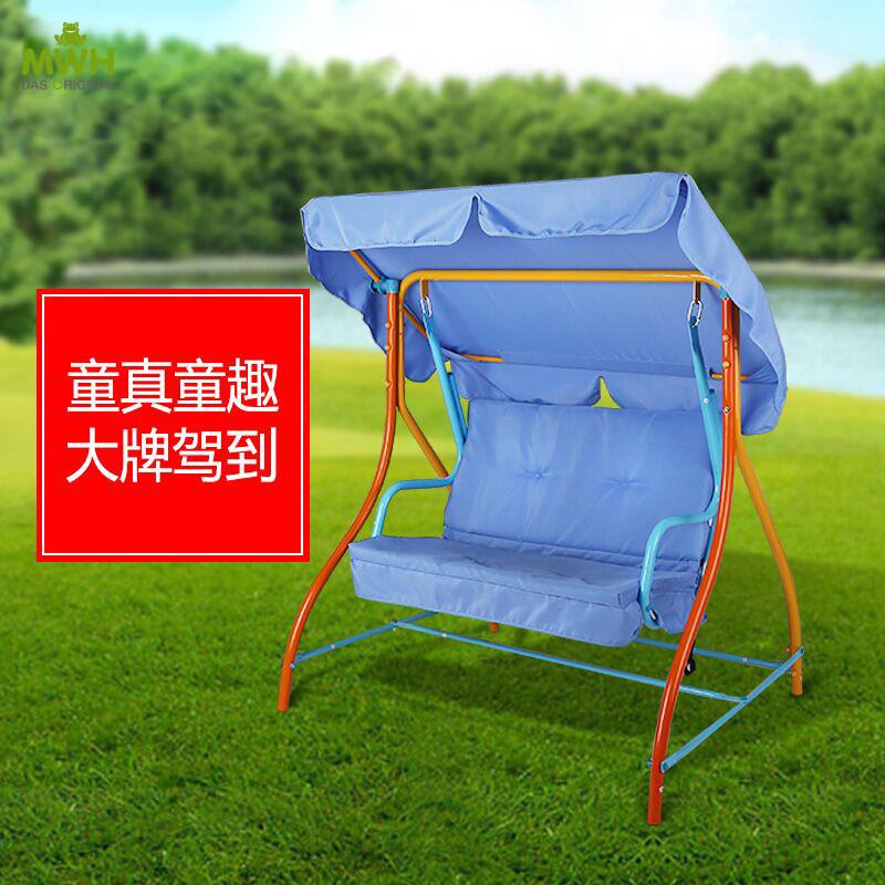 MWH曼好家可爱儿童室内外单双人有顶秋千阳台吊椅安全亲子玩具GSS00001L-YD