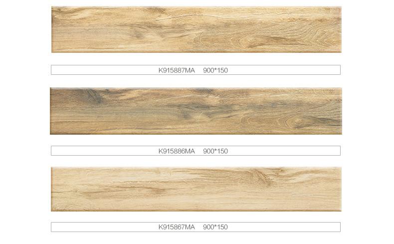 金意陶瓷砖 客厅卧室防滑 仿实木地板砖 木纹砖 金丝楠木900*150