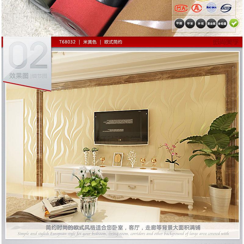 纸尚美学鹿皮绒墙纸 欧式简约 客厅卧室电视背景墙立体壁纸 t68032