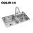 欧琳水槽 OLWG7212A双槽+OL7502龙头套餐    江浙沪包邮
