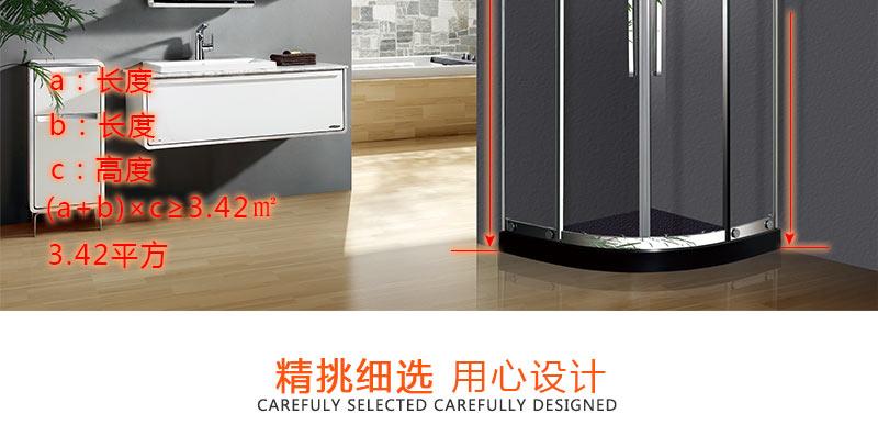 【德卫】 淋浴房套装dm-170不锈钢框架不锈钢拉手圆弧形淋浴房8mm钢化