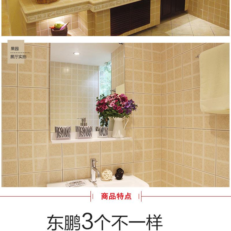 东鹏瓷砖 果园 釉面砖 厨房卫生间阳台瓷砖墙面砖瓷片