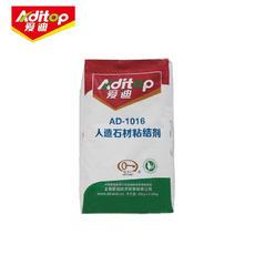 爱迪牌AD-1016人造石粘结剂(白)(25kg/袋)