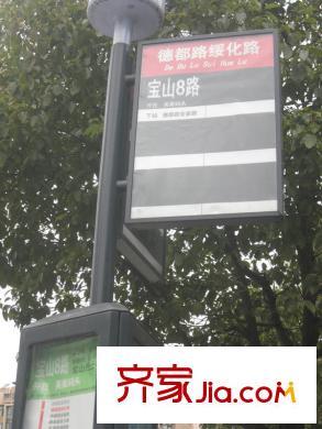 恒德苑配套图周边车站站牌