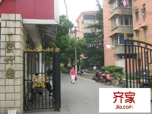 上海紫竹园地址,物业详情