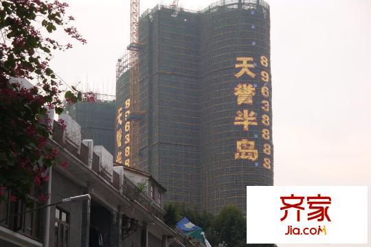 广州天誉半岛花园小区详情和图片