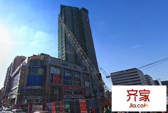 中环国际公寓二期