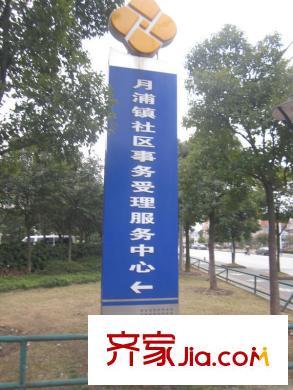 恒德苑配套图周边社区服务中心