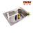 贝克玛卫浴厨房不锈钢单斗水槽BKM 6043一体成型