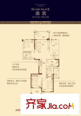 福州金辉淮安半岛泊宫户型图,装修效果图,实景图,交通
