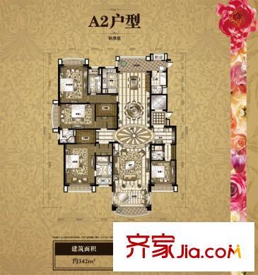 星河湾盛荟园户型图a2标准层 4室4厅4卫1厨