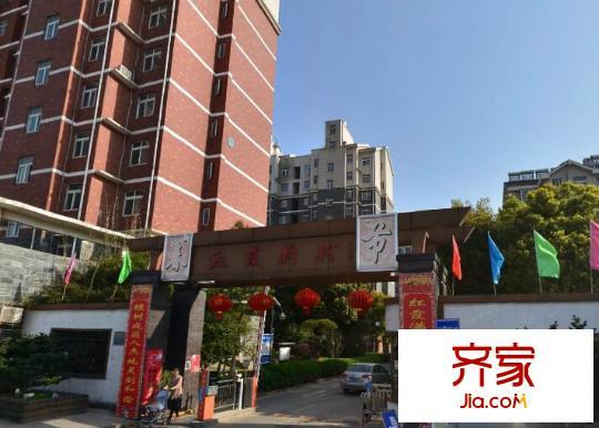 红霞新村别墅