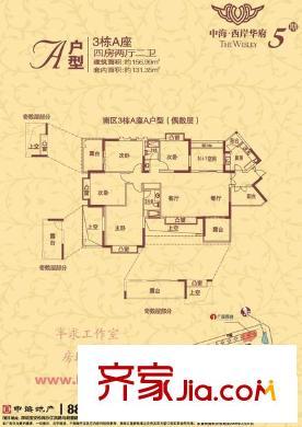深圳中海西岸华府户型图,装修效果图,实景图,交通图