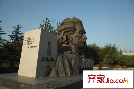 郑州雕塑公园具体位置