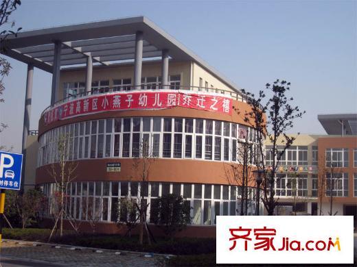 梅龙枫香庭院配套图小燕子幼儿园