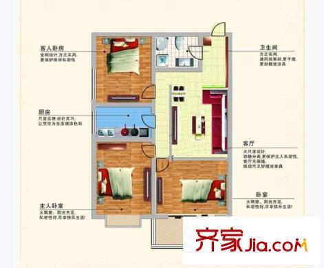 虹顶家园户型图三室一厅 户型图 3室1厅
