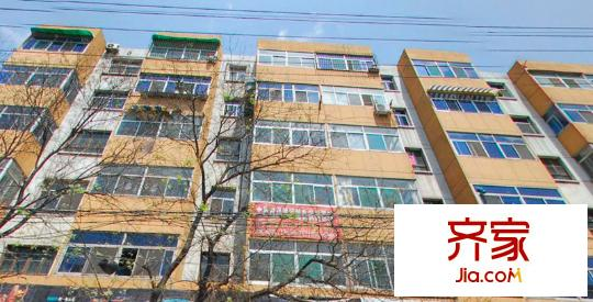 大和大公寓
