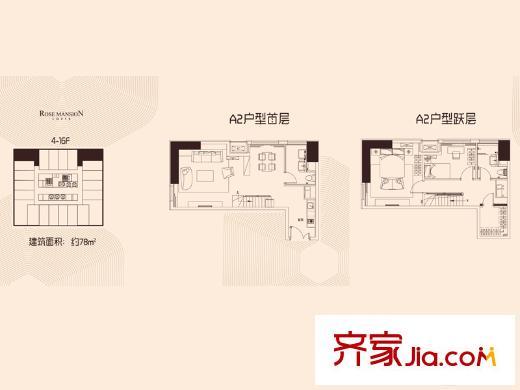 天津保利玫瑰湾薇公馆户型图,装修效果图,实景图,交通