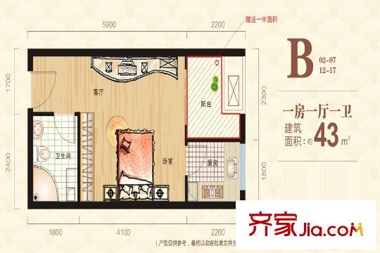汉口北创客公馆公寓a,b座b户型 1室1厅1卫1厨