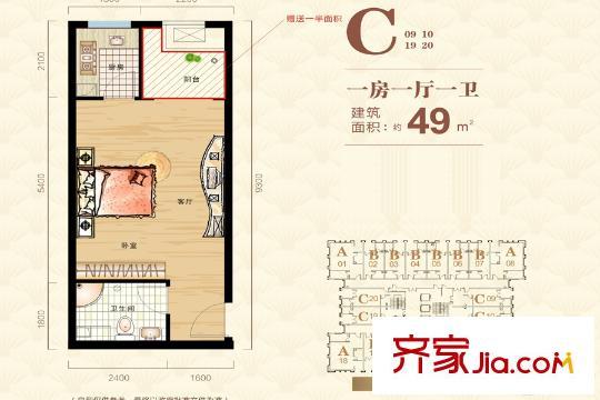 汉口北创客公馆公寓a,b座c户型 1室1厅1卫1厨