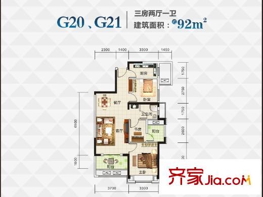 保利中央公馆户型图g20-g21栋92平 3室2厅1卫1厨