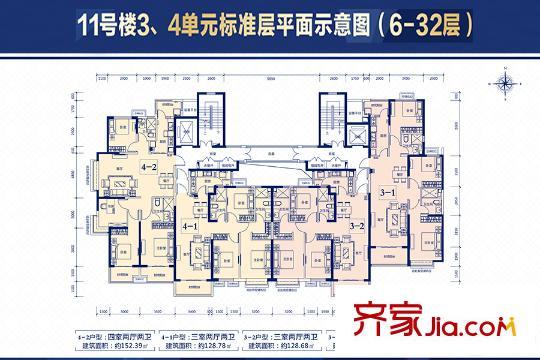太原恒大滨河左岸11号楼3,4单元平面户型图 3室2厅2卫1厨