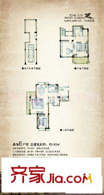 南京案例风华小区阳台装修别墅,装修效果图,南山水别墅室外北方图片
