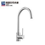 韩国白鸟水槽 厨房全铜 可旋转单把 冷热水龙头 陶瓷阀芯 HJ-9005