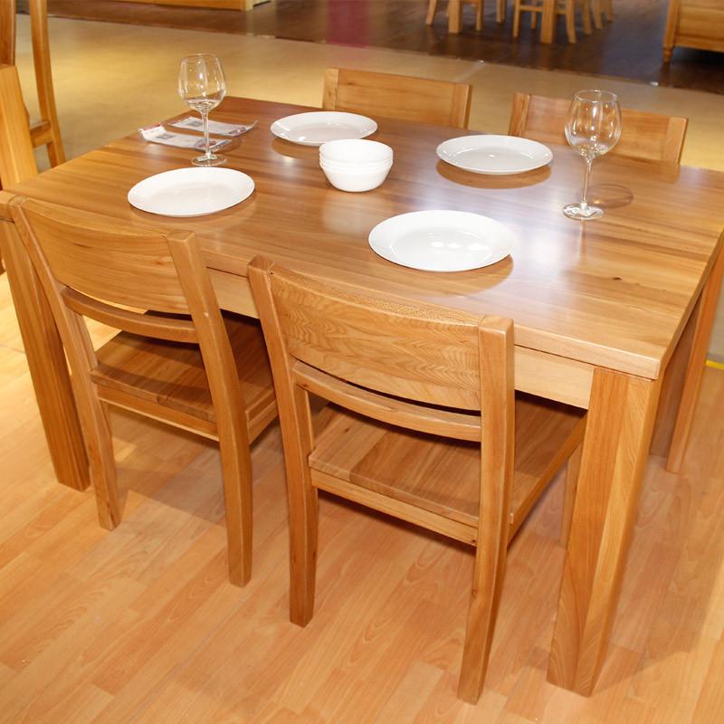 居美印尚 榆木现代简约餐桌 Y-621-1 一桌四椅