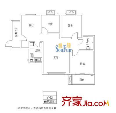 香槟小镇户型图3室2厅108.56平方米户型图 3室2厅2卫1厨