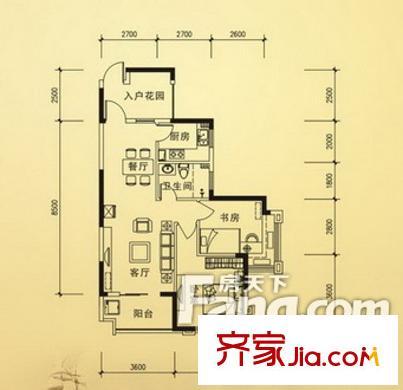 振宁公寓户型图2房2厅. 1jpg_调整大小 2室2厅1卫1厨