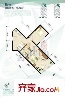 金海岸户型图f户型两室一厅一卫 面积78.32平 2室1厅1卫