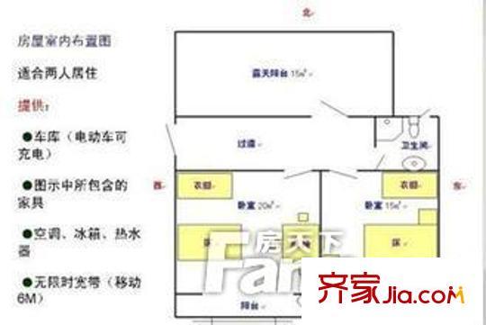 扬州阳光锦城户型图,装修效果图,实景图,交通图,配套