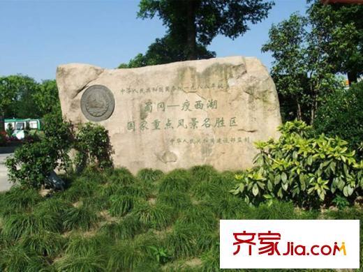 四季金辉周边配套瘦西湖蜀冈风景区