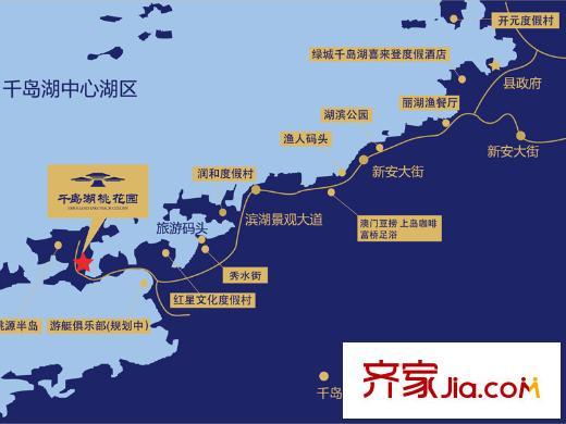 杭州千岛湖桃花园小区装修案例