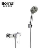 Bolina航标卫浴 简易花洒简装套装淋浴龙头 浴缸简装花洒淋浴器