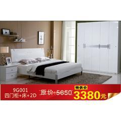 9G001四门柜+床+2D